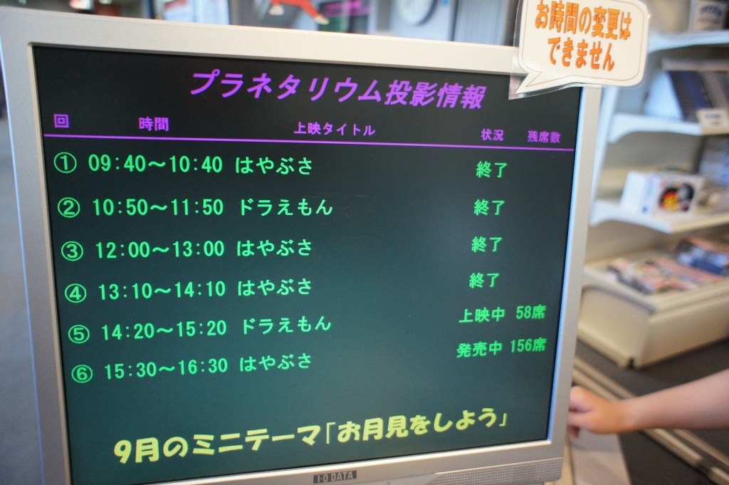 チケット購入(500円)