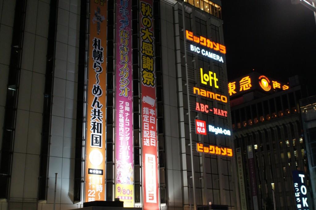 札幌駅南口 1/40 f3.5 ISO800