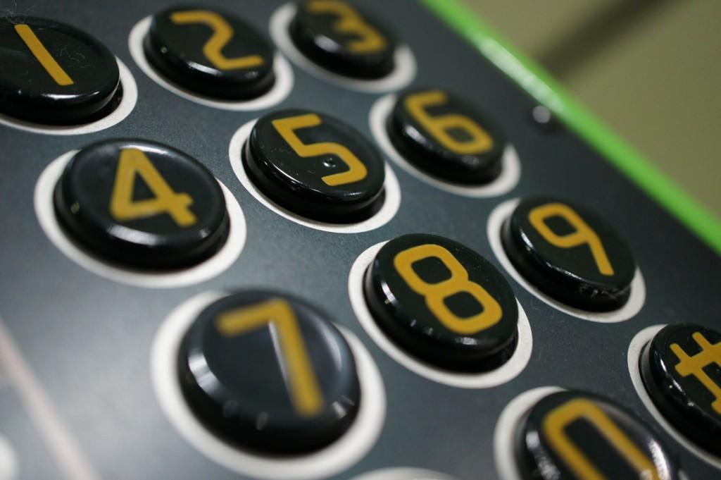 公衆電話 1/40 f3.5 ISO800