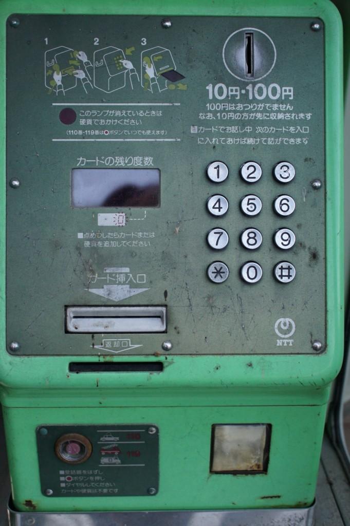 公衆電話 1/320 f3.5 ISO800