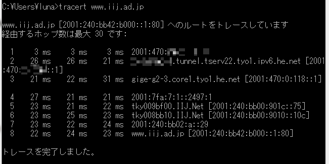 traceroute6