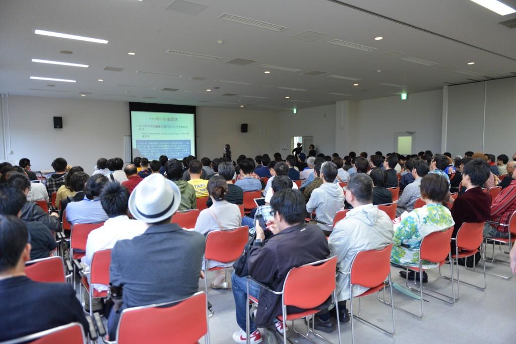 オープンソースカンファレンス2014Hokkaido