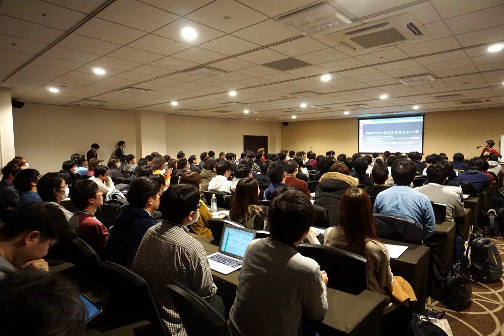 PHPカンファレンス仙台2019の様子