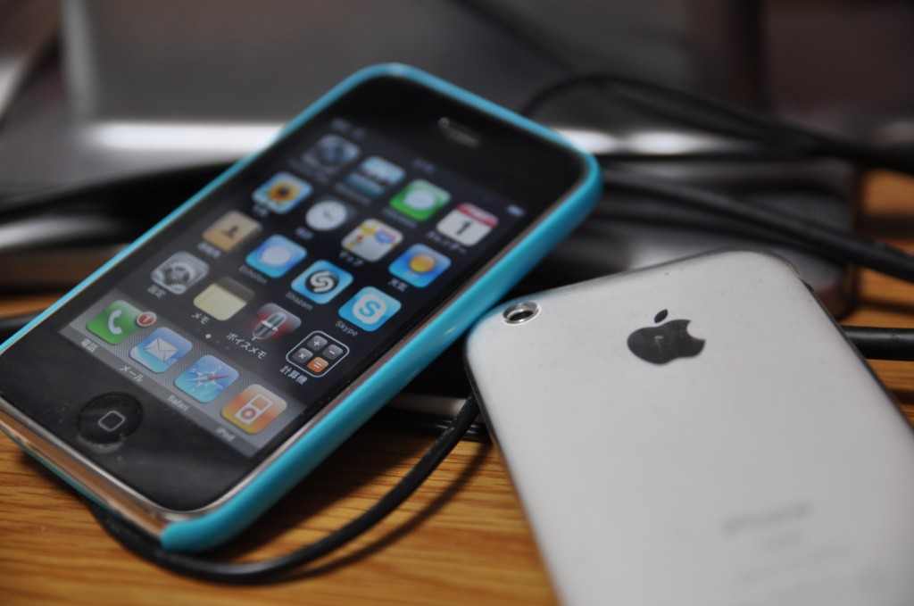 iPhone*2