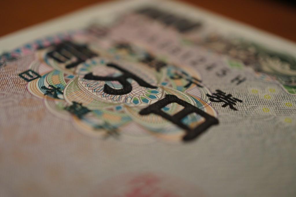 万券 1/25 f3.5 ISO200