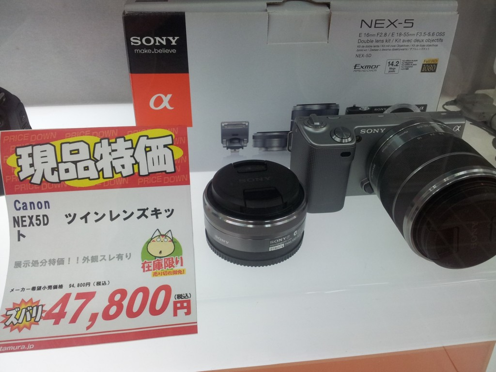 某カメラ屋にて