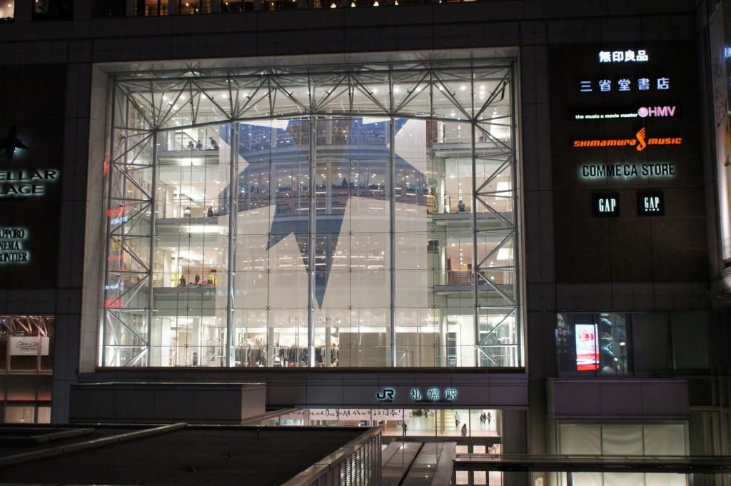 札幌駅南口 1/60 f3.5 ISO800