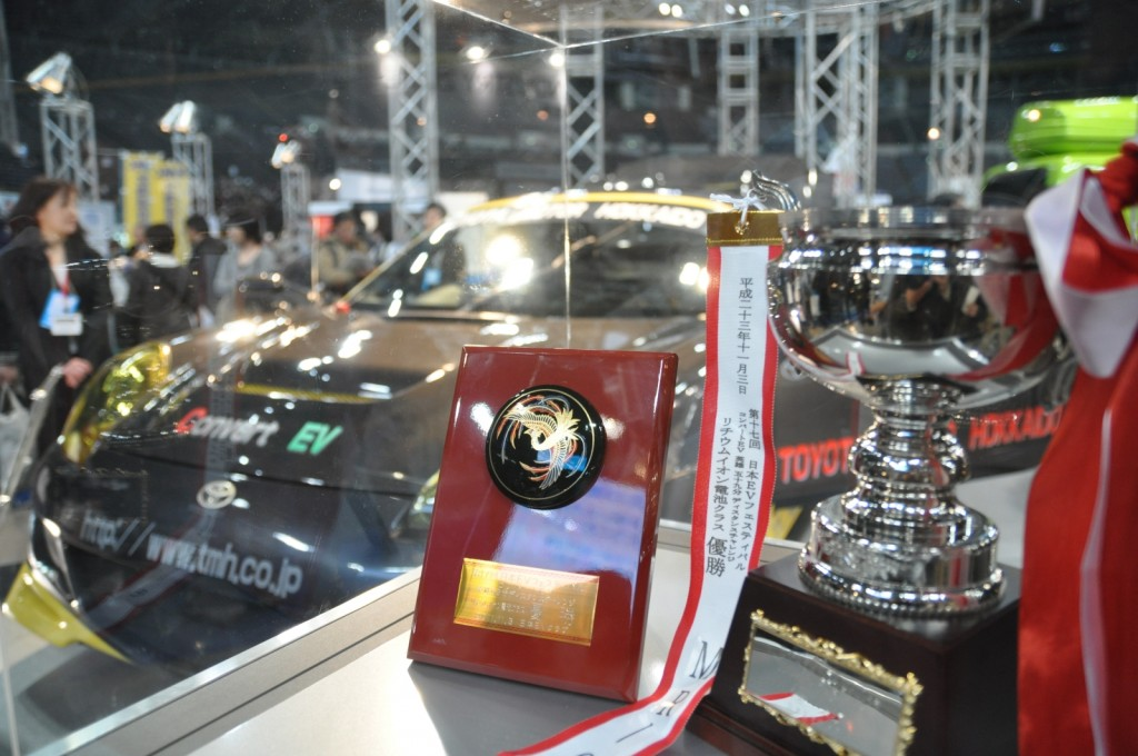 「日本EVフェスティバル リチウムイオン電池クラス 優勝」らしい