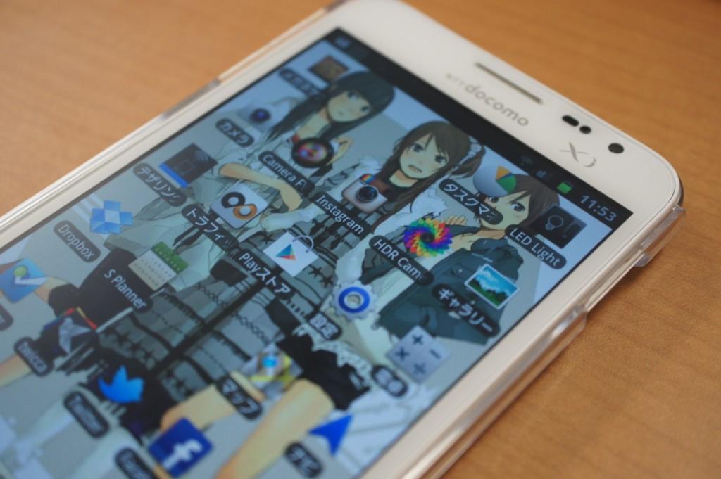 Galaxy Note SC-05D